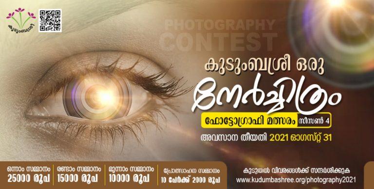 Photography2021